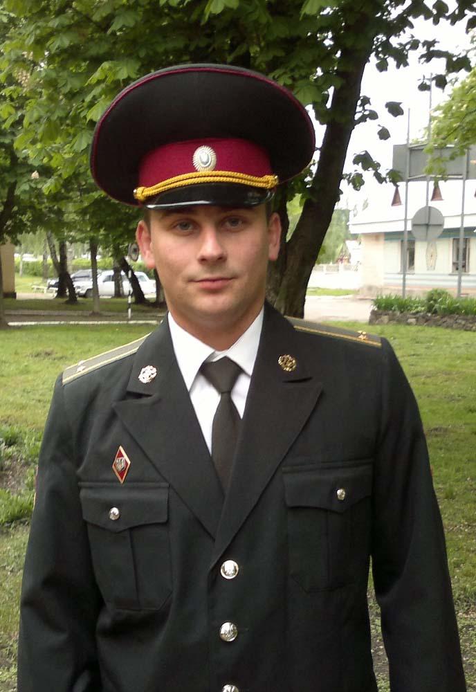 Сергій Лимарь