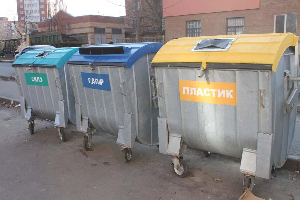 Запровадили роздільний збір сміття. Як наслідок — розвантаження сміттєзвалища та додаткові кошти до бюджету міста.