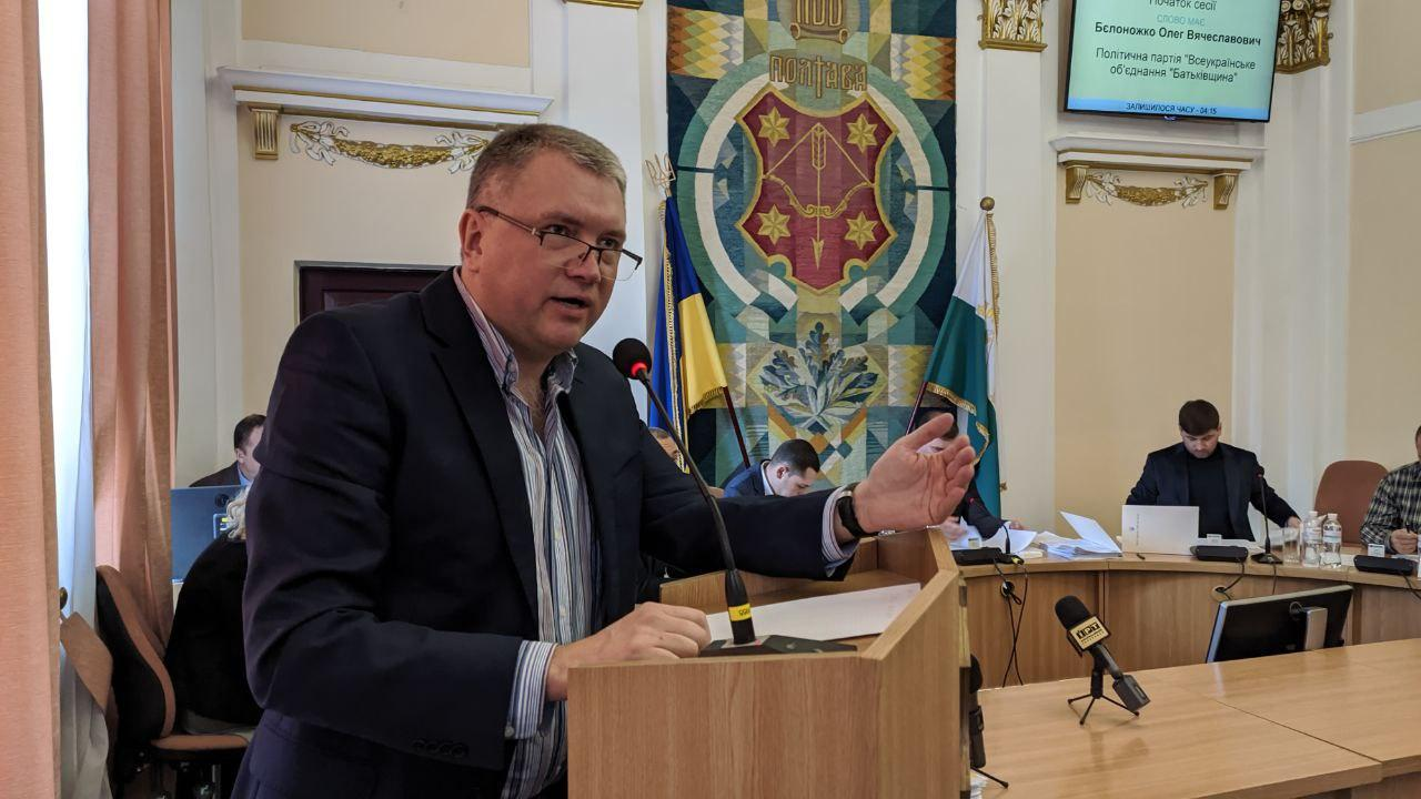 Олег Бєлоножко