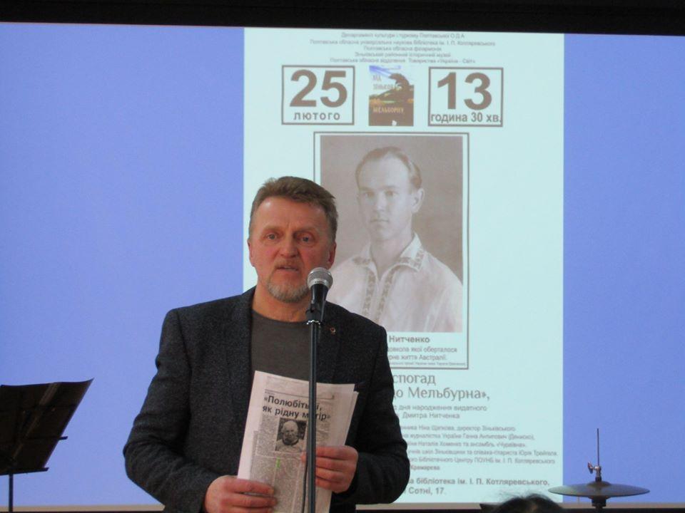 Директор Зіньківського районного музею Віктор Литус