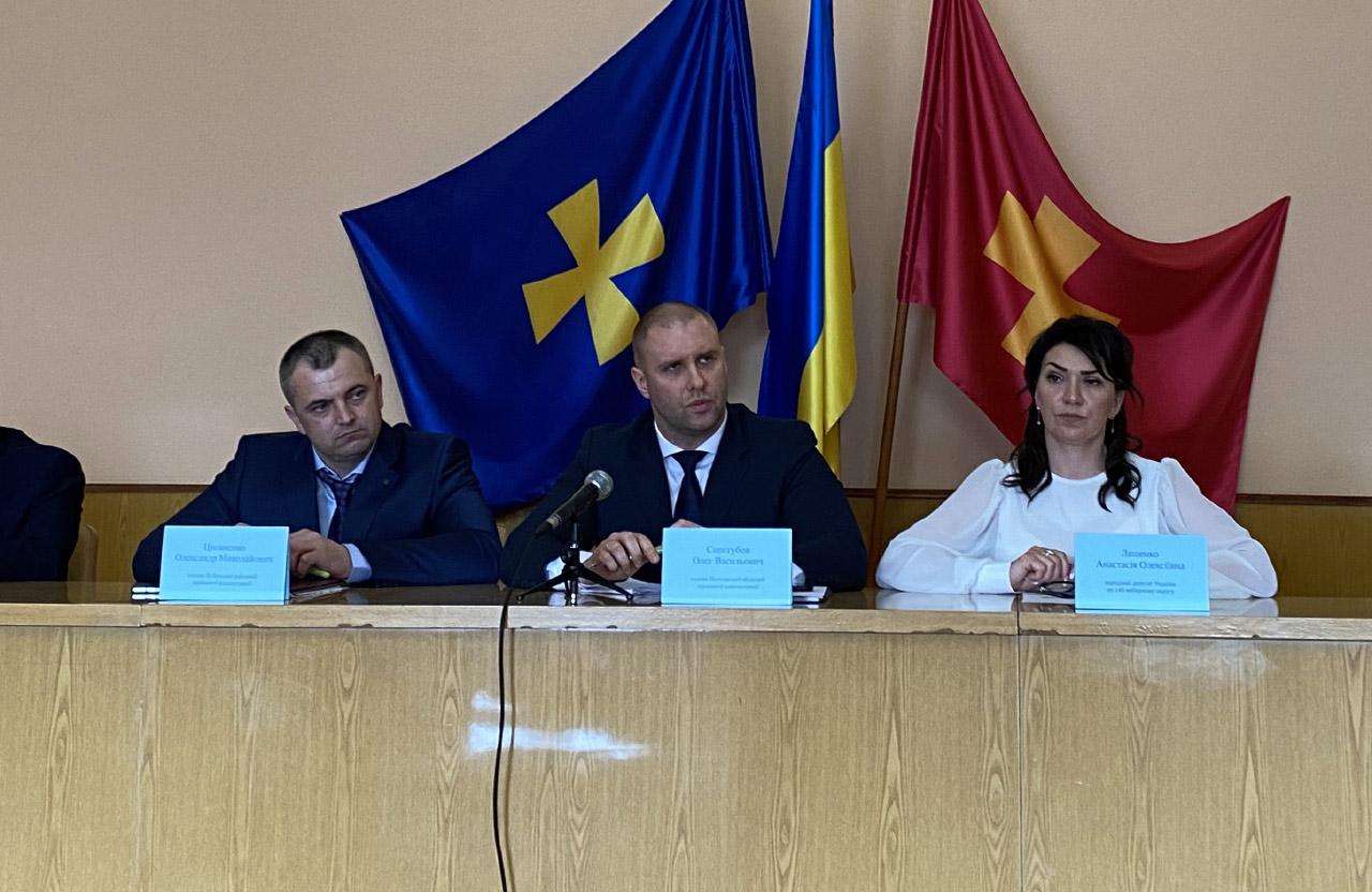Олександр Циганенко, Олег Синєгубов та Анастасія Ляшенко