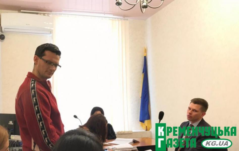 Павло Мовчан у залі суду