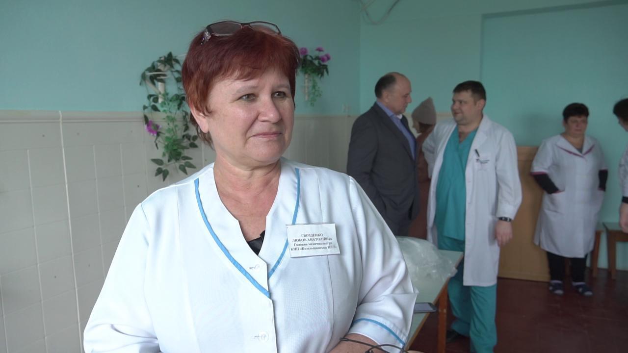 Головна медична сестра КП «Козельщинська ЦРЛ» Любов Гвозденко