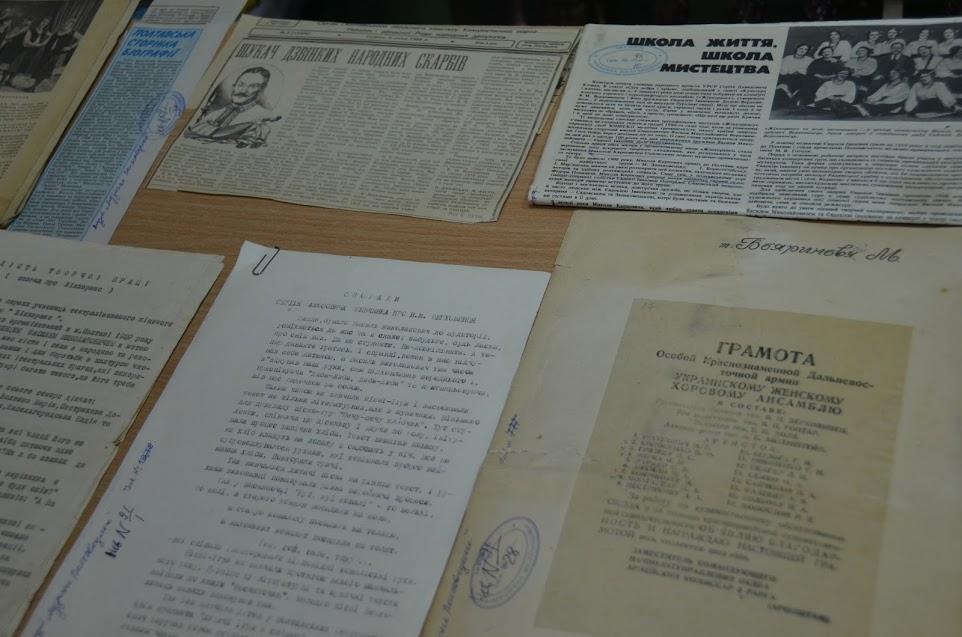 Документи про Верховинця у музеї  Музична Полтавщина