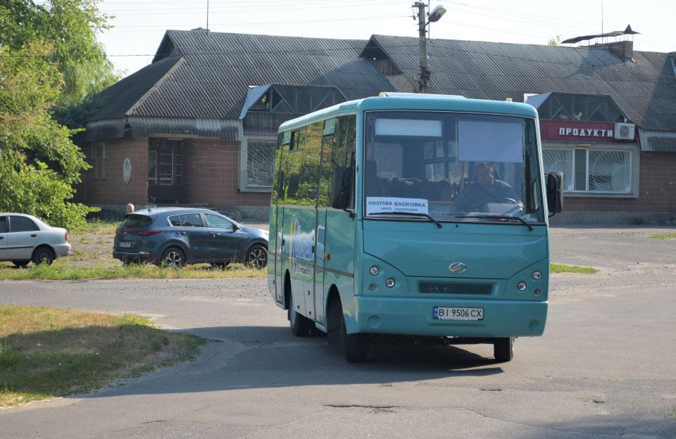 Автобус курсує за маршрутом Василівка — Полтава