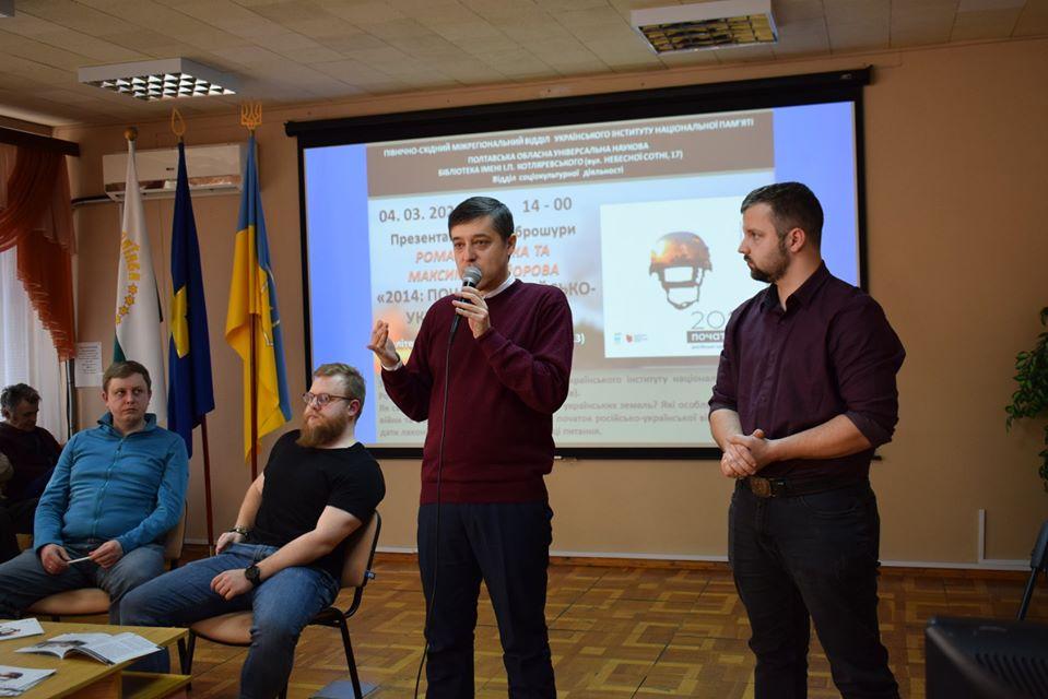 Олег Пустовгар і Юліан Матвійчук