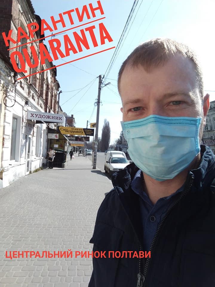 Дмитро Бурмака