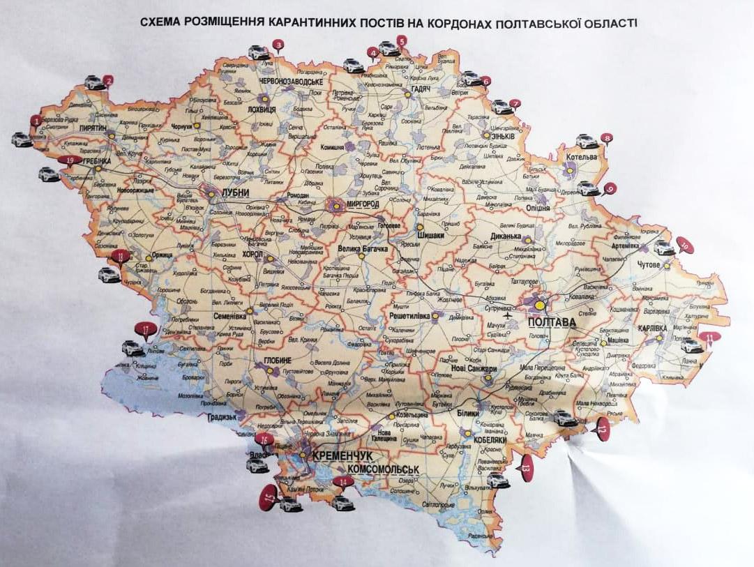 Схема розміщення карантинних постів на кордонах Полтавської області