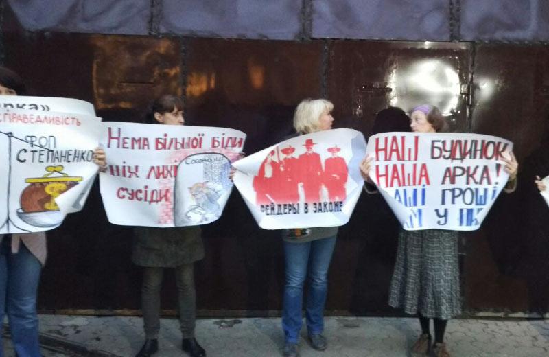 Місцеві мешканці протестують проти забудови арки