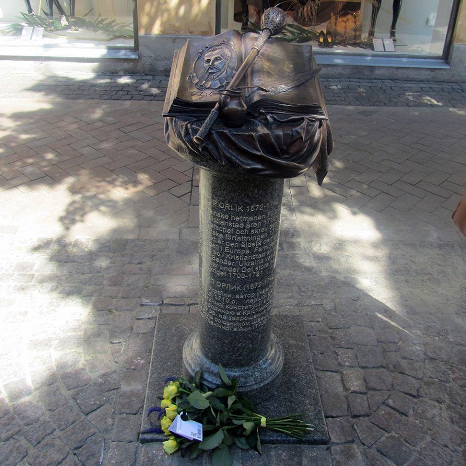 Пам'ятний знак Конституції Орлика в місті Крістіанстад на півдні Швеції   Джерело: світлина музею Поле Полтавської битви