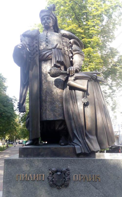 Пам'ятник Пилипу Орлику у Києві в урядовому кварталі поруч із офісом УІНП