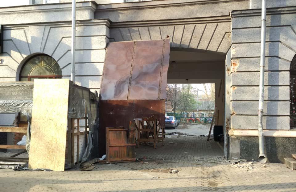 Залишки бункеру