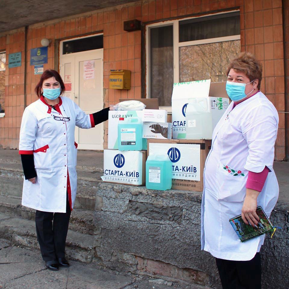 Допомога Шишацькій ЦРЛ від Яреськівського цукрового заводк