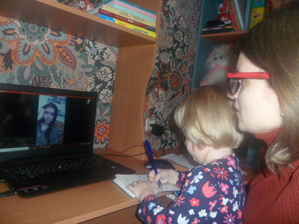 Онлайн консультування студентів-правознавців, ст. викладач Боберська К.Г.