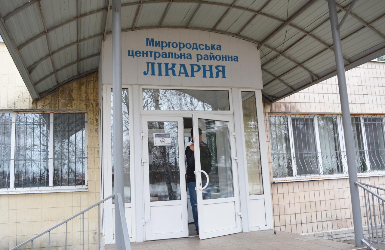 Миргородська ЦРЛ