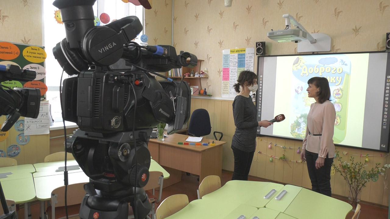 Ольга Хвостенко — вчителька початкових класів КЗ ЗОШ №5