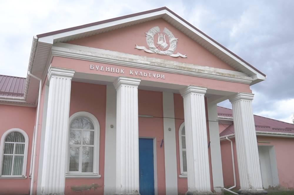 У Василівському БК відремонтували дах і поміняли вікна