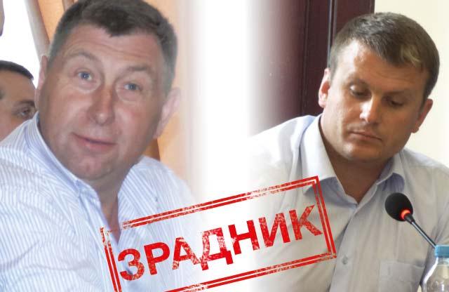 С. Луценко (ліворуч) та Д. Поліщук