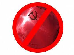 Червоний прапор є незаконним