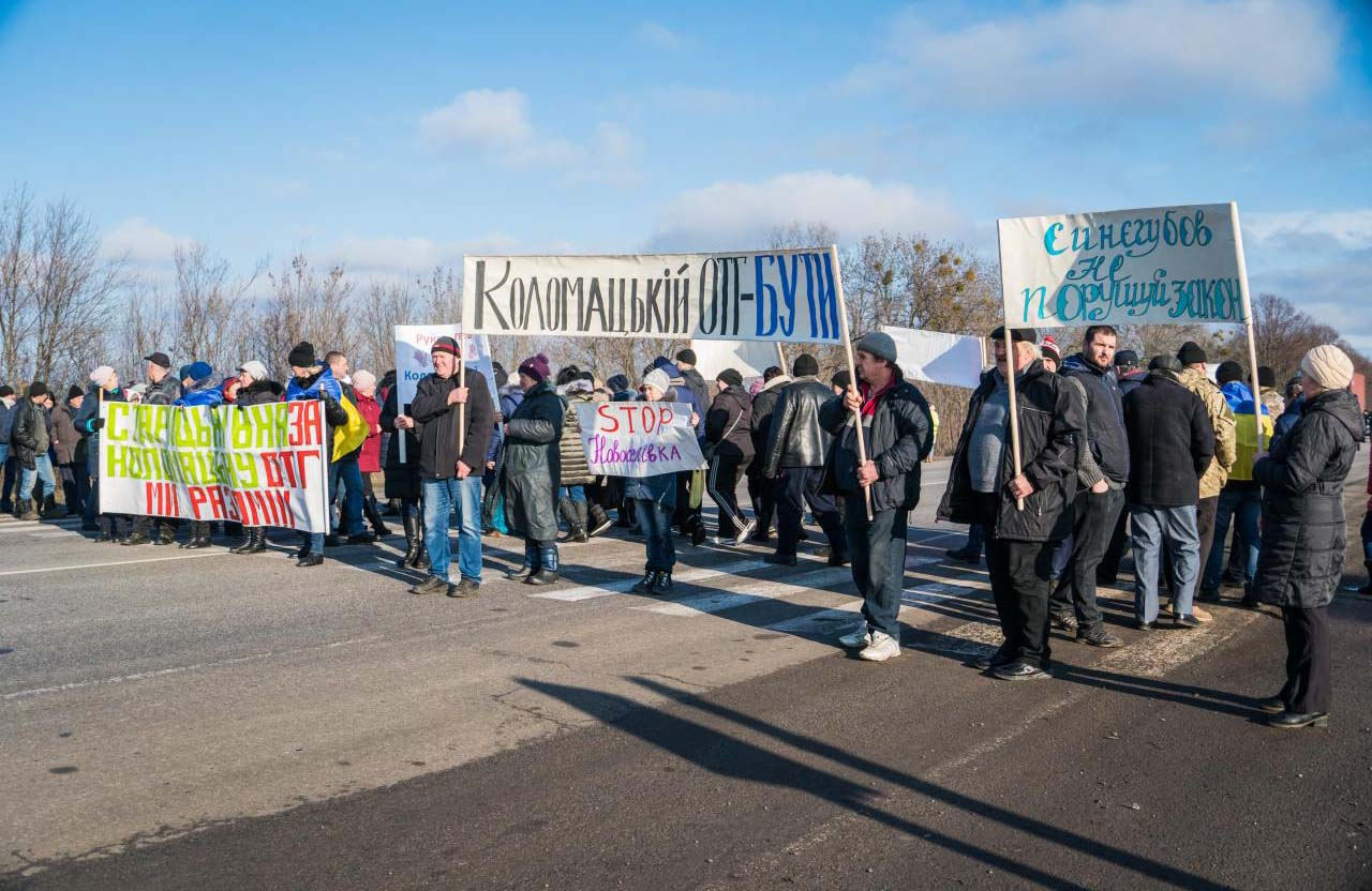 Одна з перших мирних акцій протесту — перекриття дороги