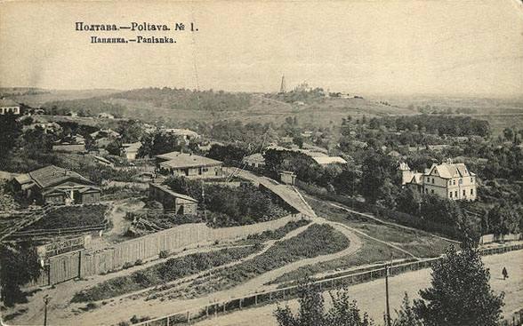 1918 рік. Полтава