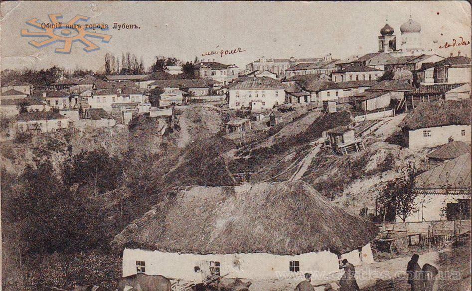 1918 рік. Загальний вигляд Лубен