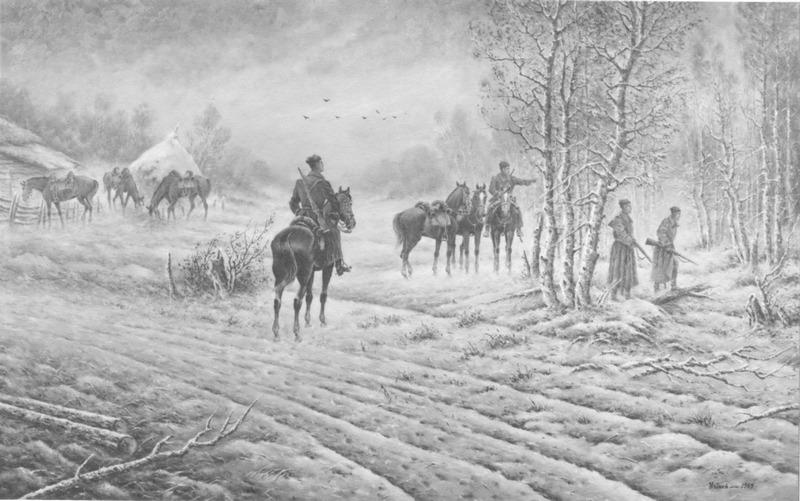 Картина Федора Грінченка. Розвідники полку імені Костя Горідєнка