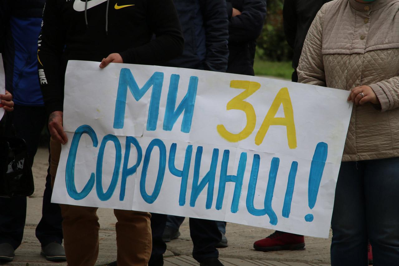 Мешканці Ковалівки одностайно хочуть приєднатися до Великосорочинської ОТГ
