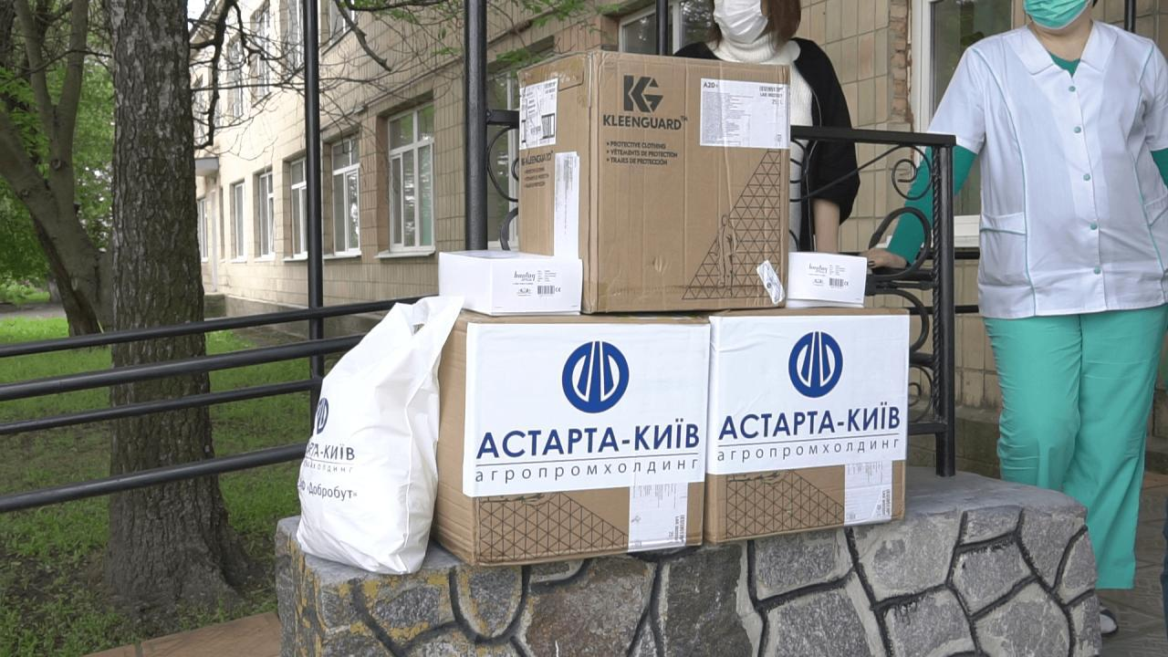 Астарта-Київ підтримує 15 медзакладів області