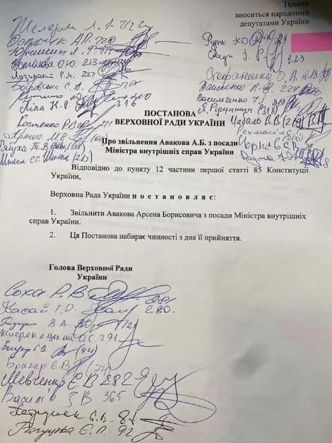 Збір підписів за звільнення Арсена Авакова | Фото Ігор Василів