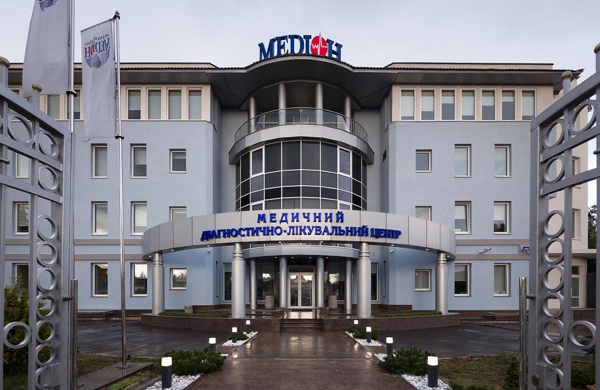 Медичний центр «Медіон»