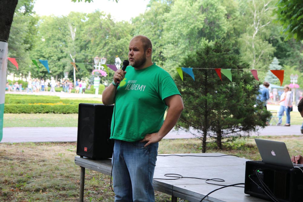 Операційний директор Beetroot Academy Денис Сергєєв