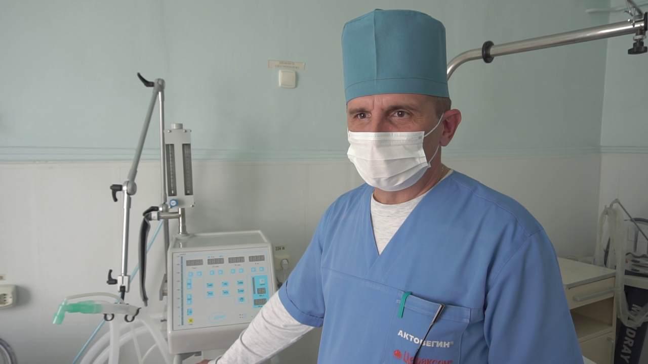 Завідувач відділення анестезіології та інтенсивної терапії Олександр Ткаченко
