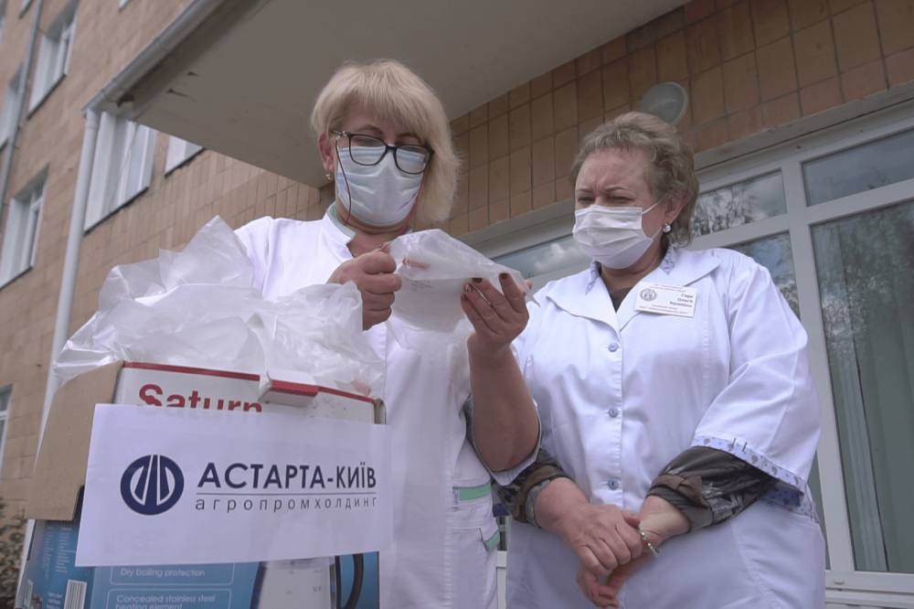 Лікарі отримали засоби індивідуального захисту