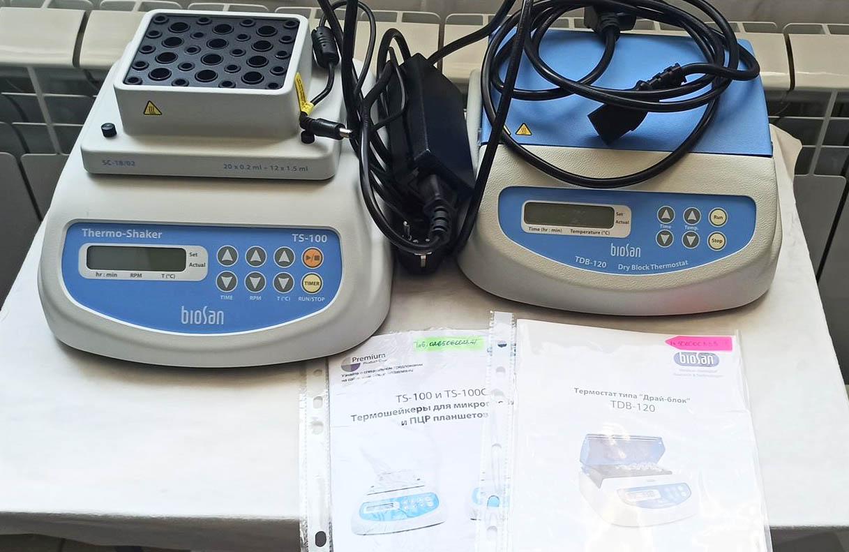 Передане раніше обладнання — термошейкер для мікропробірок TS-100 Biosan та термостат типу Dray-blok ТDВ-12