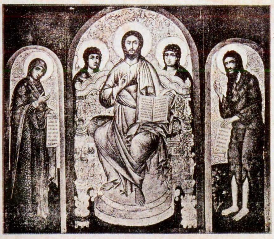 Ікона «Деісус», що належала гетьману І. Самойловичу.