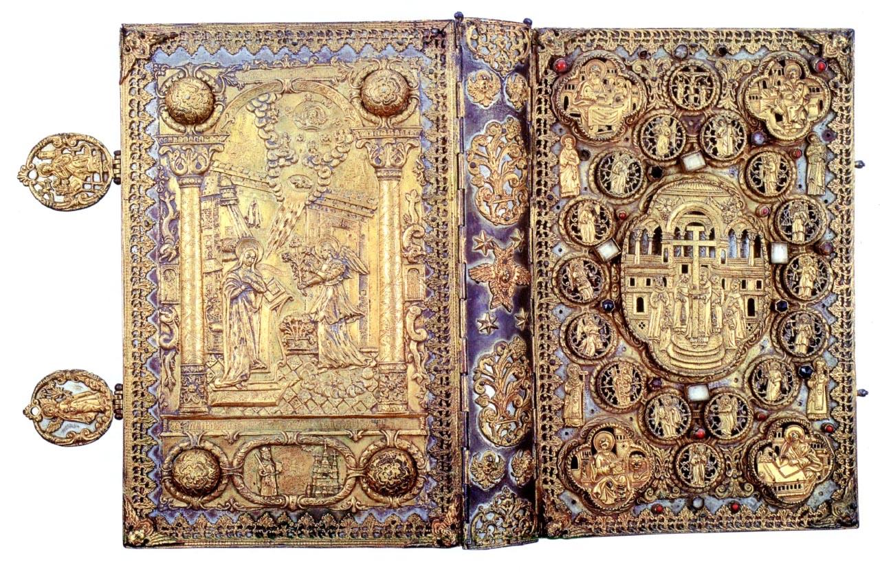 Оправа Євангелія, що належало гетьману Івану Самойловичу.
