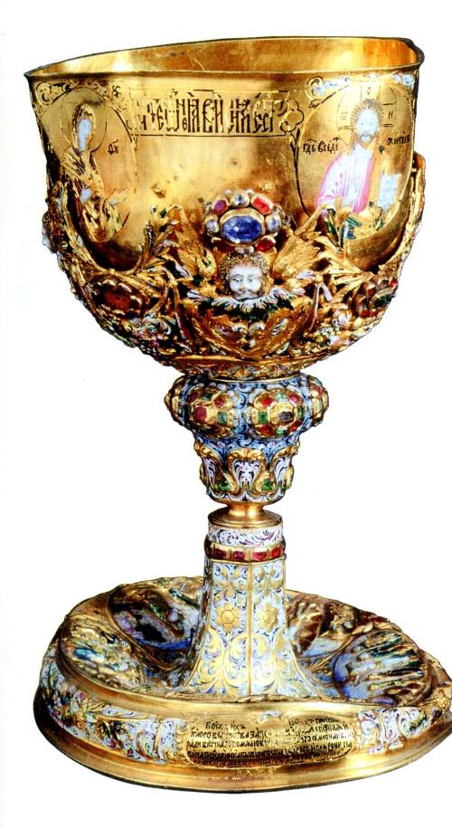 Потир, що належав гетьману Івану Самойловичу. Невідомий майстер. 1686 р.