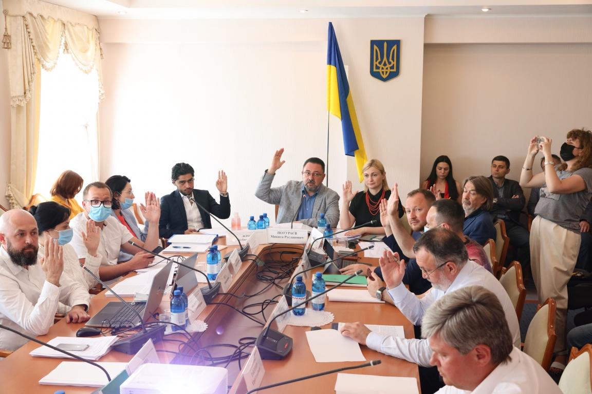 Засідання Комітету з питань гуманітарної та інформаційної політики 1 липня 2020 року | Фото: kompkd.rada.gov.ua
