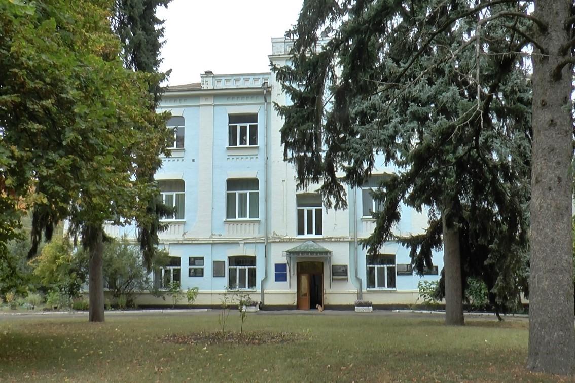 Полтавська ДСГДС ім. М. І. Вавілова має 135-річну історію