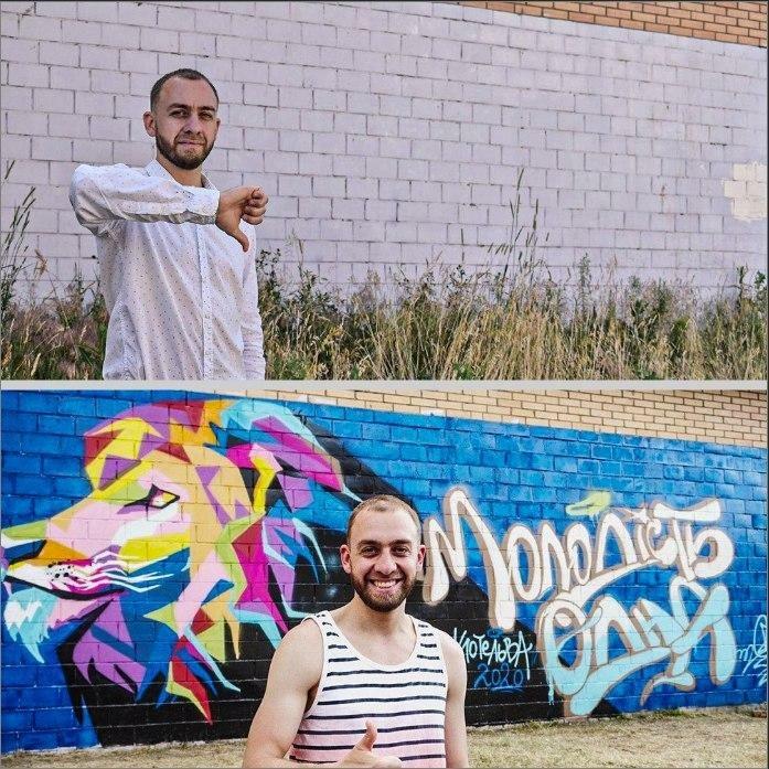 Стіна, на якій  намалювали графіті до та після