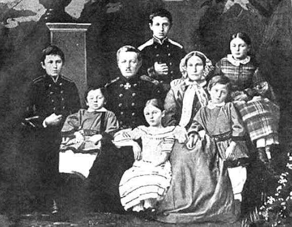 Сім'я Василя Завойка