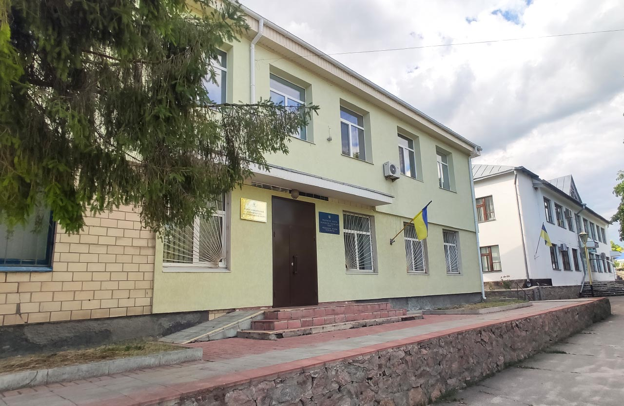 Новосанжарський районний суд Полтавської області