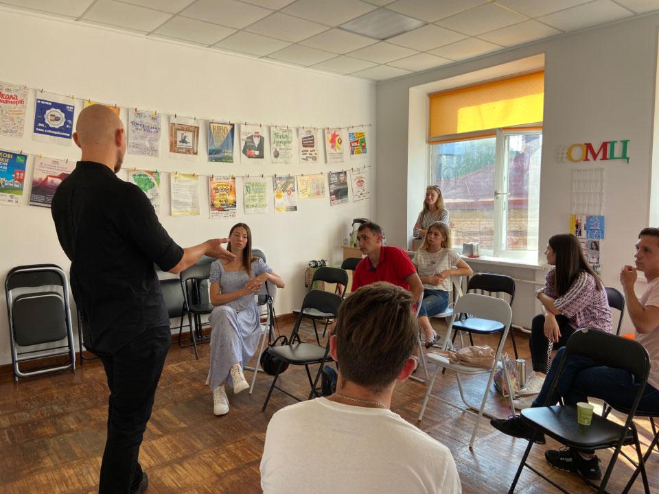 Обговорення спільного проекту Полтавської молодіжної ради з пошуково-рятувальною організацією
