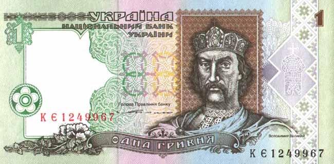 Зображення князя Володимира на сучасній одногривневій банкноті