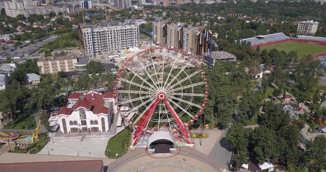 Парк «Горького» у Харкові — справжній український Діснейленд