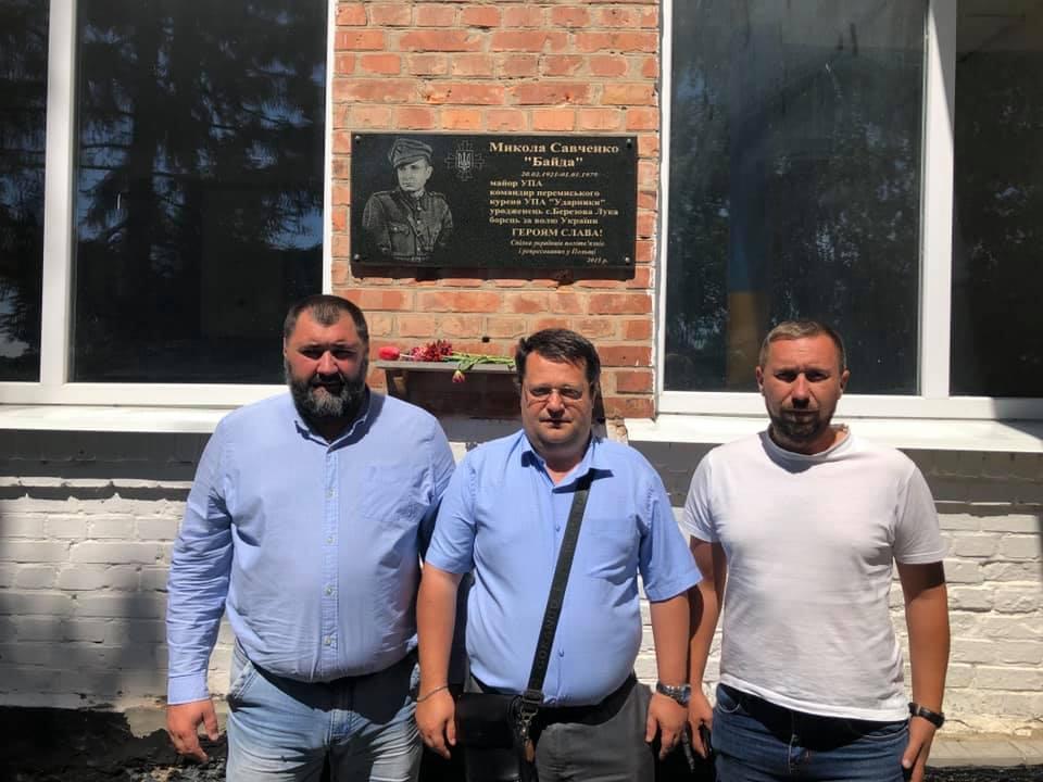 Біля меморіальної дошки майору УПА Байді