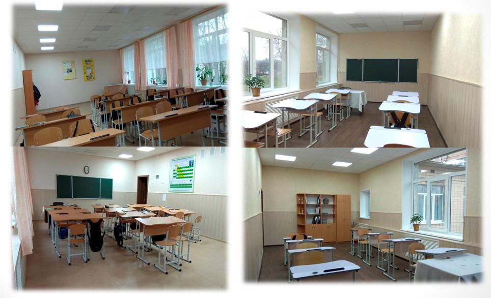 Капітально відремонтовані кабінети Щербанівського ліцею