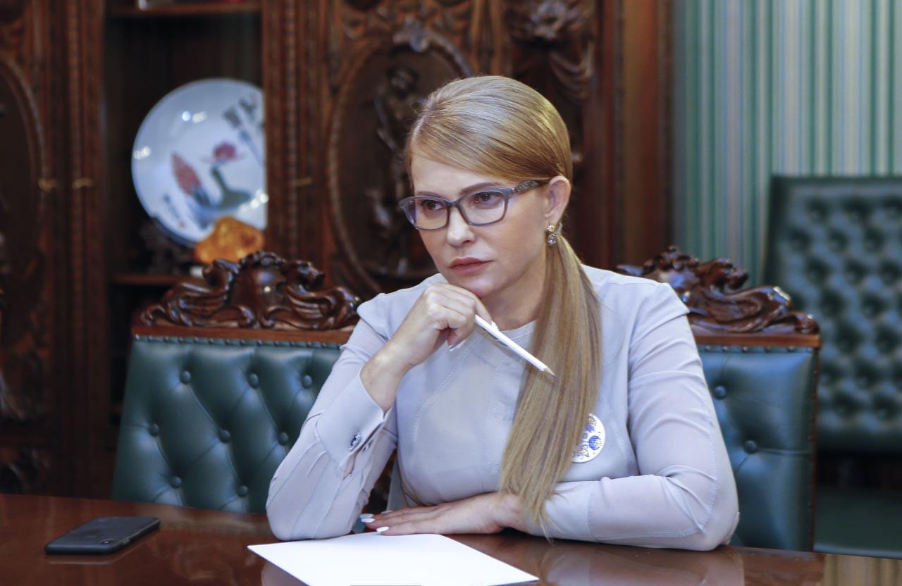 Лідер партії і фракції «Батьківщина» Юлія Тимошенко