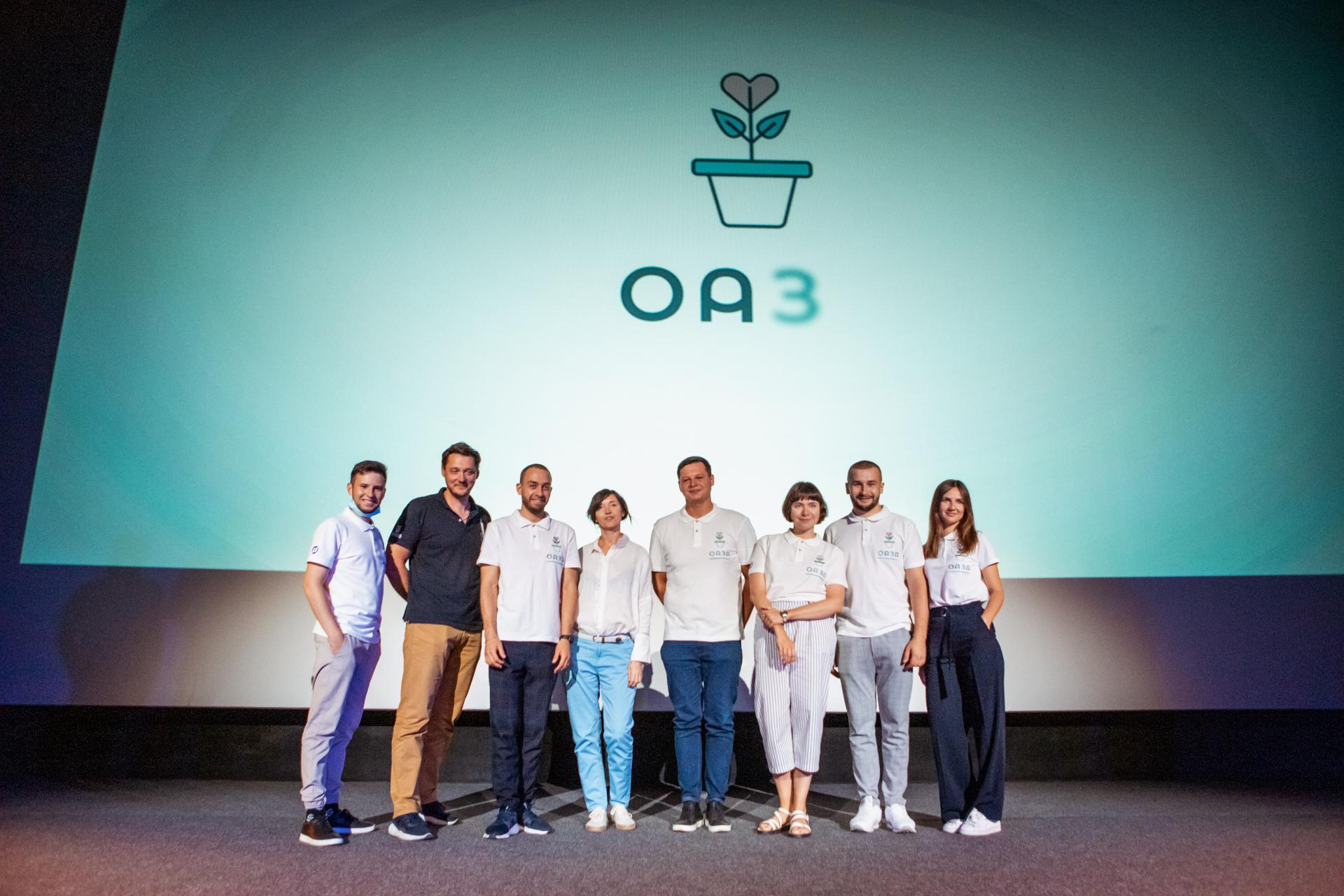 Презентація проєкту OAZA в Полтаві
